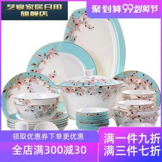 1 HMD tangshan ceramics from 60 head dishes suit household bone porcelain tableware suit bowl dish bowl chopsticks combination