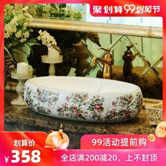 The rain spring basin art of jingdezhen ceramic table oval continental basin toilet lavabo that defend bath lavatory