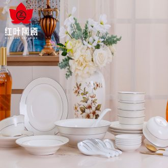 Red porcelain jingdezhen dishes suit household portfolio 26 head ice colors bone porcelain