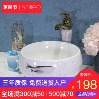 Small toilet wash basin ceramic lavatory art basin sink mesa household type restoring ancient ways round the stage