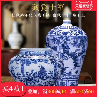 Jingdezhen ceramics archaize yuan blue and white porcelain vases, flower arranging the sitting room porch decoration of Chinese style household furnishing articles