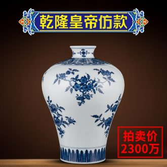 Ning home furnishing articles sealed kiln ceramic mei bottles of jingdezhen blue and white porcelain is sitting room adornment rich ancient frame antique vase by hand