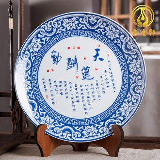 Jingdezhen ceramics furnishing articles home decorations hanging dish handicraft wine blue-and-white scented decorative plate
