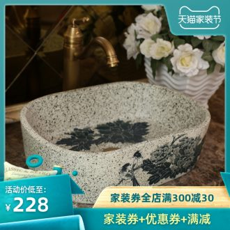 Jingdezhen lavatory basin of ceramic art stage basin oval toilet lavabo retro balcony rinse wash basin