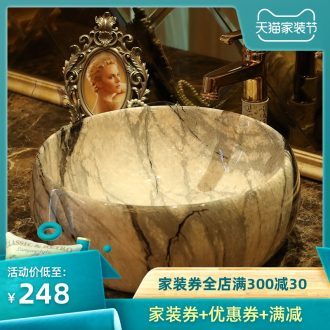 Jingdezhen ceramic stage basin art restoring ancient ways round waist drum imitation marble bathroom bathroom sinks