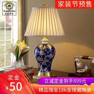 18 k fuels the new Chinese style ceramic desk lamp light tank light sweet romance of bedroom the head of a bed full of copper of jingdezhen blue and white porcelain
