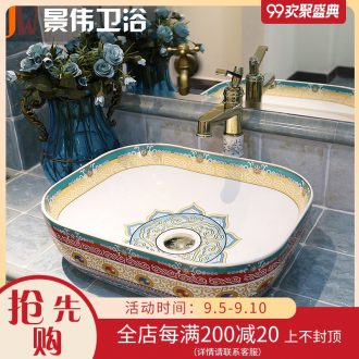 JingWei jingdezhen ceramic sanitary ware on the sink sink basin to the art of the basin that wash a face JW - 9595