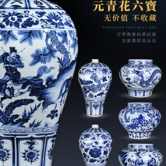 Jingdezhen ceramics Chinese dried flowers archaize yuan blue and white porcelain vases, furnishing articles flower arrangement sitting room adornment bedroom decoration
