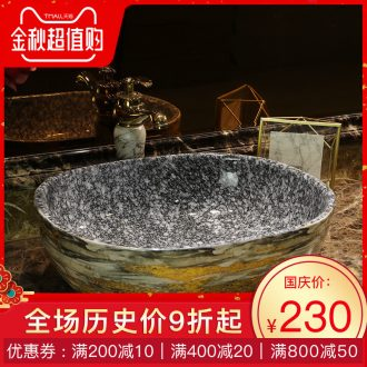 European household art ceramic stage basin to wash the oval lavatory toilet stage basin also the sink