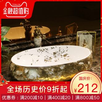 The stage basin ceramic lavabo art household Mosaic gold oval wash basin toilet stage basin sinks