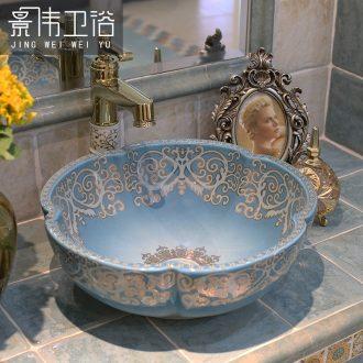 JingWei European stage basin art lavatory washing basin basin of household toilet lavabo, ceramic basin
