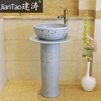 Jingdezhen ceramic lavabo floor pillar type lavatory basin to the pool that wash a face one column combination sink