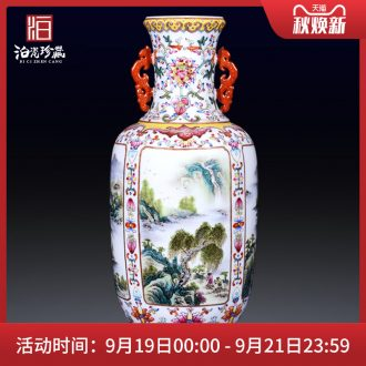 Jingdezhen ceramics imitation qing qianlong powder enamel vase all around open the big living room home furnishing articles collection