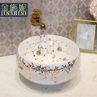 Gold cellnique jingdezhen ceramics basin art basin stage basin sink sink basin small size