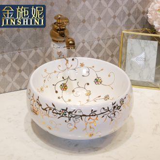 Gold cellnique jingdezhen ceramics basin art basin stage basin sink sink basin small size