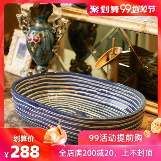 Jingdezhen rain spring basin art ceramics on the oval sink sitting lavatory toilet stage basin the balcony
