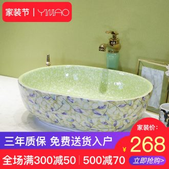 Stage basin to square lavabo circular art ceramic lavatory basin oval basin household the pool that wash a face