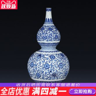 Jingdezhen ceramics hand-painted gourd of blue and white porcelain vases, flower arrangement of Chinese style living room TV ark feng shui furnishing articles