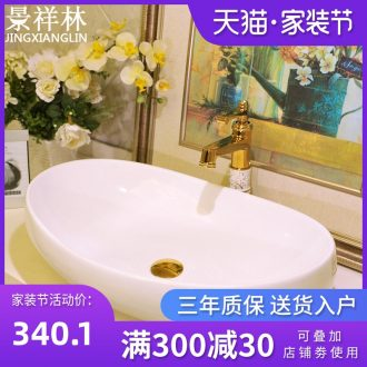 The stage basin ceramic art contracted white toilet lavabo European oval lavatory basin basin