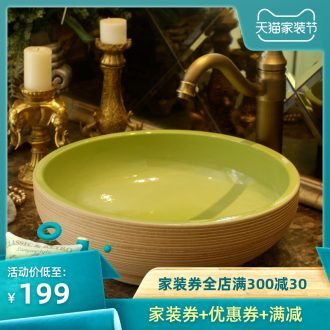 Manual sculpture of jingdezhen ceramic stage basin art circle European archaize small toilet lavatory glaze