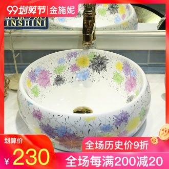 Gold cellnique wash gargle ceramic toilet stage basin art basin lavatory washing plate waist drum of blossoming clouds