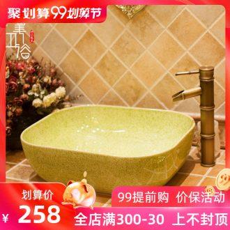 M beautiful European beauty ceramic toilet stage basin sink lavatory basin square blue glaze