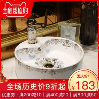 The stage basin ceramic washing basin creative Nordic modern Chinese circular home wash gargle art basin