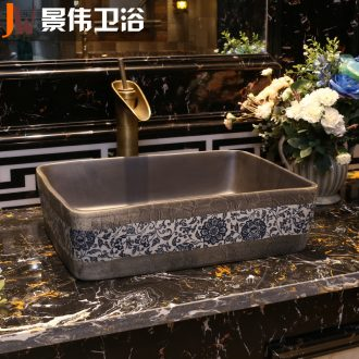 JingWei blue and white porcelain art stage basin archaize ceramic lavatory square basin of Chinese style restoring ancient ways on washing their hands