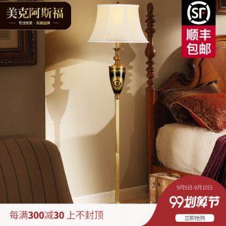 Whole bedroom floor lamp sitting room artical study of pure copper lamp creative retro decoration villa ceramic lamps and lanterns
