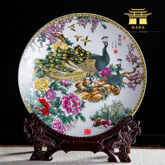 Jingdezhen ceramics European wealth figure decoration plate of ornamental dish hang dish by dish home furnishing articles study arts and crafts