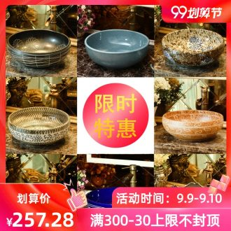 Restoring ancient ways of song dynasty ceramic art stage basin large round toilet lavatory creative lavabo household balcony
