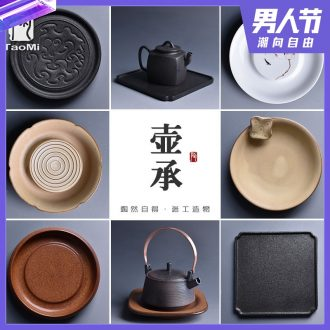 Tao fan coarse ceramic POTS dry socket bubble machine round tea tray tea water ceramic pot of domestic cup mat fruit bowl to restore ancient ways