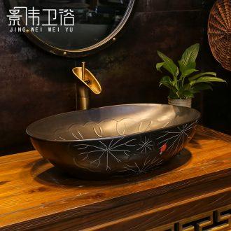 Jingdezhen stage basin ceramic matte black big Dutch art circle lavatory Chinese style restoring ancient ways on the sink