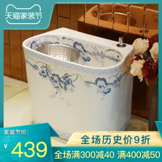 Golden morning glory cellnique wash mop pool ceramic mop pool mop pool toilet basin home floor balcony