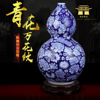 Blue and white gourd vases antique vase of jingdezhen ceramics new sitting room adornment rich ancient frame of Chinese style household furnishing articles