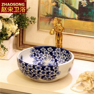 Jingdezhen ceramic art of song dynasty blue-and-white stage basin round the sink size on the lavatory