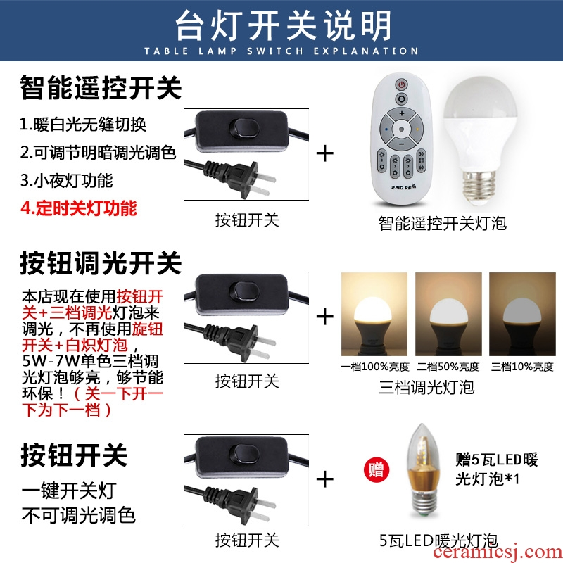 American ceramic desk lamp of bedroom the head of a bed is contracted and contemporary new fashion decoration wedding celebration of creativity that move light of remote control