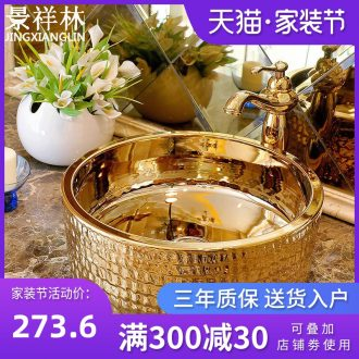 Package mail european-style jingdezhen art basin lavatory sink the stage basin & ndash; Straight mouth closed