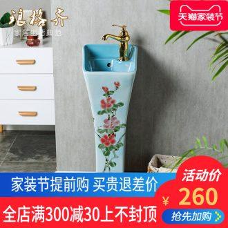 Ceramic column type lavatory sink basin integrated basin bathroom art column balcony floor pillar