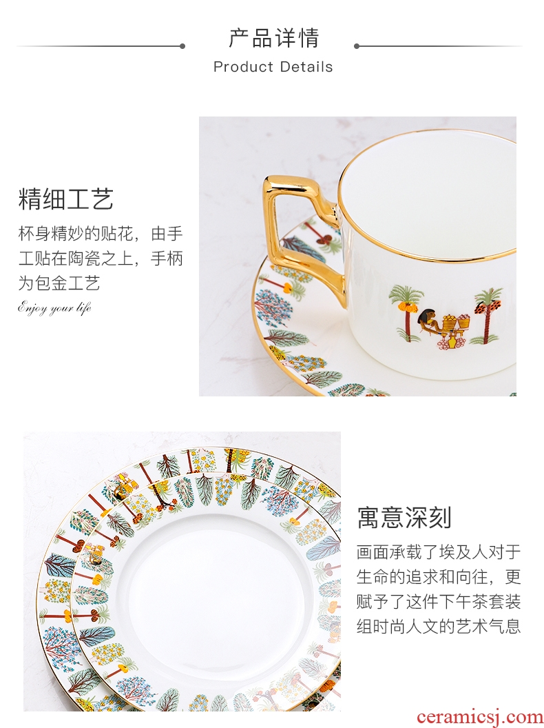 [directly] at the British museum cooperation european-style ceramics a person eat western-style food tableware sets phnom penh steak dishes