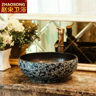 Restore ancient ways on the blue and white porcelain of song dynasty wind on the lavatory basin round big toilet lavabo northern Europe