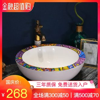 Basin stage basin rectangle lavatory ceramic household basin European art of jingdezhen toilet lavabo