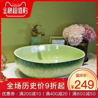 On the ceramic bowl wash gargle lavabo household elliptic green art basin bathroom sinks basin