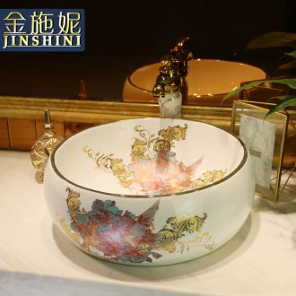 Gold cellnique stage basin round art basin of jingdezhen ceramic plate of European modern wash basin of the basin that wash a face to wash your hands