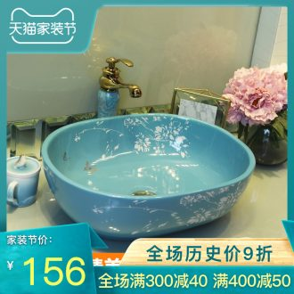 Stage basin to jingdezhen european-style lavabo household creative ceramic art contracted basin basin sinks