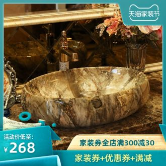 Jingdezhen ceramic stage basin art oval Europe type restoring ancient ways of copy marbled bathroom sinks