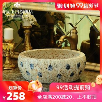 Jingdezhen ceramic art rain spring on the stage basin round basin carved antique basin bathroom sink in the kitchen
