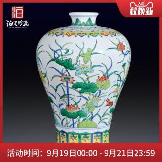 Jingdezhen ceramic antique qing qianlong bucket lotus pattern plum colored bottles of Chinese flower arranging decorative household items furnishing articles