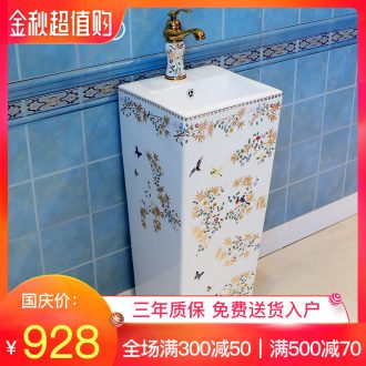 Art basin lavatory toilet the balcony of the basin that wash a face the post porcelain sink basin to a whole floor column