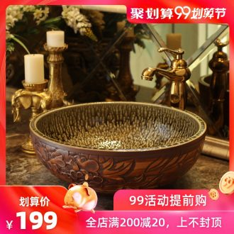 Spring rain on restoring ancient ways of jingdezhen ceramics basin of sculpture art lavabo archaize toilet basin is the basin that wash a face